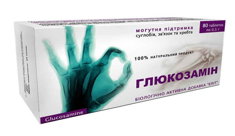 Kiirusta uhine valus inimeste ravimeetodeid Mis on liigeste haigustega