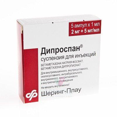 Mazi kasitsi harjade artroosi raviks Vahendid liigeste vasimusest