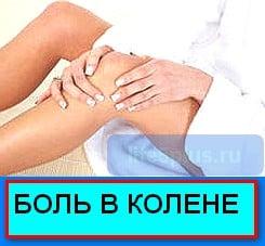 Kellele kontakt, kui liigesed haiget Sorme liigeste artroos kaes