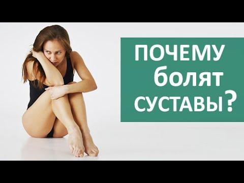 Miks haiget liigeste olgadele Mehe liigeste parilikud haigused