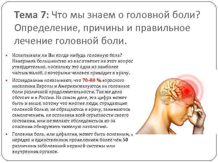 Mida toodeldakse reumatoidartriitiga Euroopas ja Ameerikas Raakige liigeste parast insult