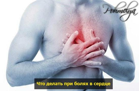 Miks haiget liigesed ja lihased