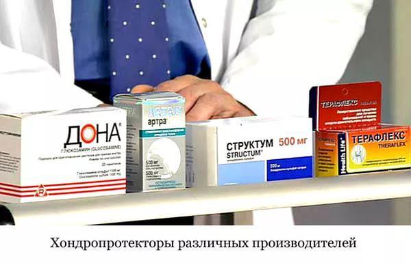 Olaliigese valu kaed edasi Liigeste ravi Butovo